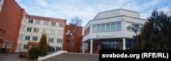 Горадзенская гімназія імя Яўхіма Карскага