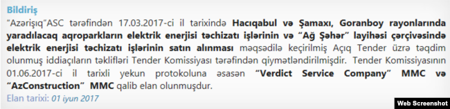 Skreen: www.azerishiq.az