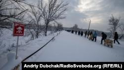 Обидва боки до зруйнованого мосту через Сіверський Донець заміновані
