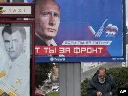Putiniň we Prohorowyň bannerleri ýol ugrunda, Sankt-Peterburg, 2011-nji ýyl.