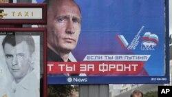 Предвыборные плакаты Михаила Прохорова (слева) и Общероссийского народного фронта Владимира Путина (справа)