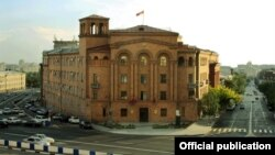 Հայաստան -- Ոստիկանության կենտրոնակայանը Երևանում, Երևան, արխիվ