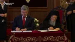 Poroshenko, Patriarch Bartholomew Sign Accord On Independent Ukrainian Church