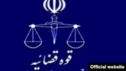 Iran--Iran judiciary's logo