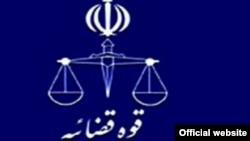 Емблема системи юстиції Ірану