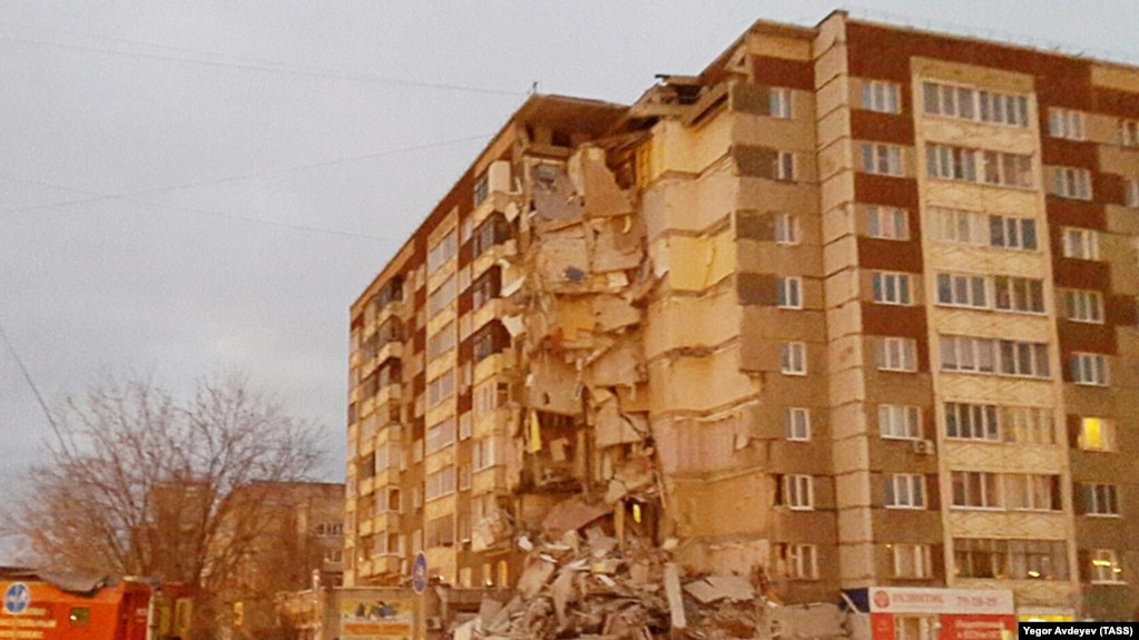 A View Of An Apartment Building That Partially Collapsed In Izhevsk On November 9