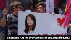 Акція активістів регіональних громад «Батьківщини» на підтримку Юлії Тимошенко у Києві, 26 липня 2010 року