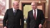 Мишустин Михаил а, Путин Владимир а керлачу министрийн кибинетца президентан дуьххьарлера цхьаьнакхетар хилале хьалха
