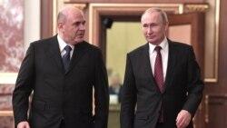 Միշուստինը ներկայացրեց Ռուսաստանի կառավարության նոր կազմը