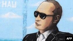 Граффити в Симферополе