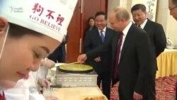 Putin Çində fəsəli bişirib,mantı büküb