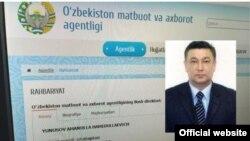 Скриншот веб-страницы Узбекского агентства по печати и информации.