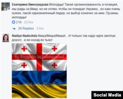Українці не хочуть відпускати Саакашвілі: дописи на Facebook-сторінці Саакашвілі, де він розмістив відео виборчого маршу його прихильників в Тбілісі