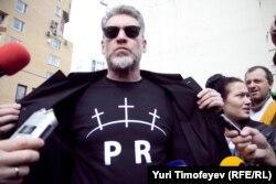 Артемий Троицкий у Таганского суда