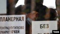 Муҳоҷире дар Маркази муҳоҷират дар Красногорски вилояти Маскав