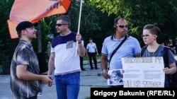 Пікет проти «пакета Ярової» у Ростові-на-Дону, 17 липня 2016 року