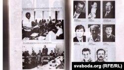 Выступ Сямёна Шапіры на зьезьдзе