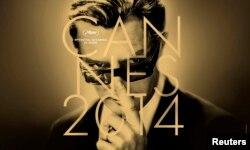 67-ci Kann Festivalının rəsmi afişası - aktyor Marcello Mastroianni