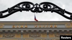 Здание Центробанка России в Москве.