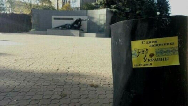 У Донецьку та деяких інших містах ОРДЛО з'явились написи «Слава Україні!» (фото)