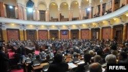 Парламент на Србија