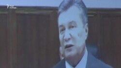 Екс-президента України Януковича звинувачено у державній зраді (відео)