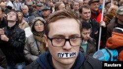Акция протеста оппозиции в поддержку политзаключенных. Москва, 27 октября 2013 года.