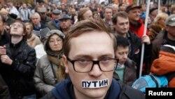 """Акция в поддержку узников """"Болотного дела"""". Москва, 27 октября 2013 года."""