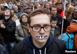 Болотныйдағы шерудің бірі. Мәскеу, 27 қазан 2013 жыл. (Көрнекі сурет)