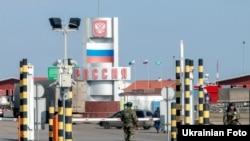 Прикордонники на КПП «Гоптівка» в Харківській області, що на кордоні з Росією (фото архівне)