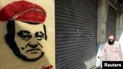 غرافيتي لمبارك