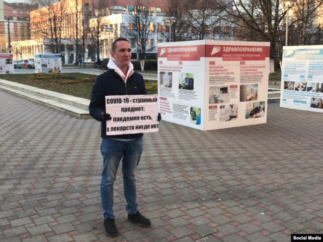 Single-person pickets have become common in Russia.