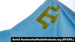 Тамга, кримськотатарський національний символ