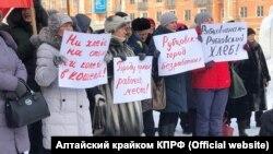 Митинг против закрытия крупных предприятий в Рубцовске, Алтайский край