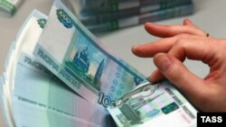 Russian ruble banknotes (file photo)