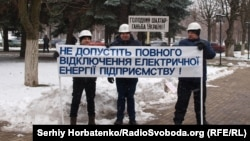 Протест шахтеров шахты «Южнодонбасская № 1», Краматорск, 11 февраля 2020 года