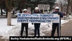 Шахтеры из Угледара протестуют в Краматорске, 11 февраля 2020 года