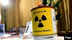Арак ядролук ишканасындагы радиоактивдүү заттар сакталчу идиш.