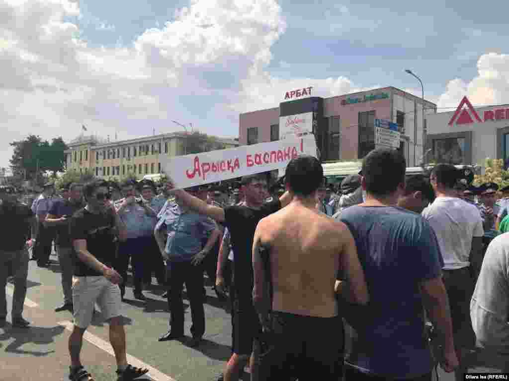 Люди дошли до центральной площади.