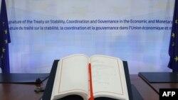 Tratatul pentru stabilitatea, coordonarea şi guvernanța în Uniunea Economică şi Monetară