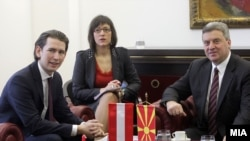 Сојузниот министер за Европа, интеграција и надворешни работи на Република Австрија, Себастијан Курц во посета на Република Македонија.