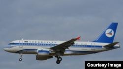 Azerbaijan-Airlines.AZAL