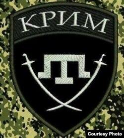 Шеврон батальйону «Крим»