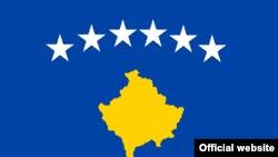 Flamuri i Republikës së Kosovës