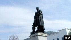 Macedonia - Goce Delcev momument, Skopje, undated