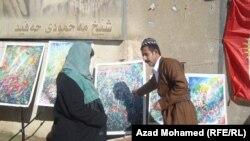 معرض للفنان محمود صالح في ساحة السراي بالسليمانية