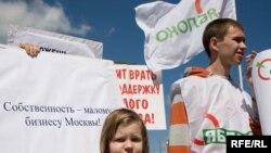 """Митинг """"Яблока"""" на Триумфальной площади"""