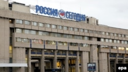 Здание российской государственной медиагруппы «Россия сегодня».