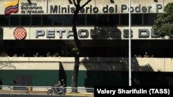 PDVSA-nın Karakasda ofisi