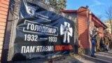 Плакат на воротах Генерального консульства Росії у Львові під час акції, присвяченої пам'яті жертв Голодомору-геноциду 1932–1933 років. Організувала цей захід ГО «Об'єднання добровольців». Львів, 25 листопада 2017 року